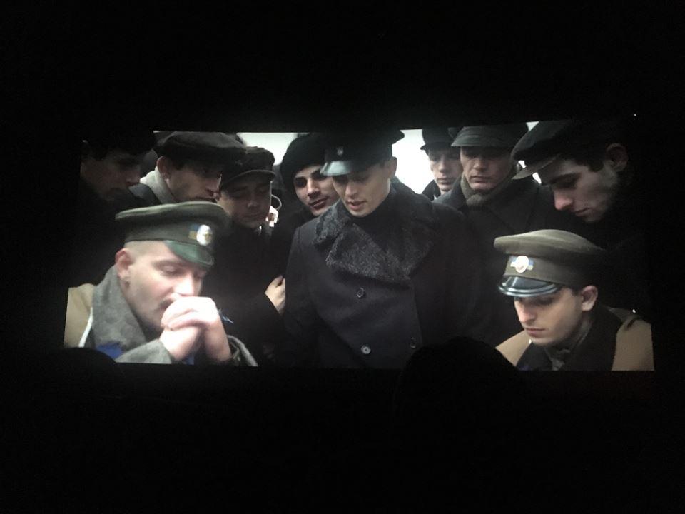 """У Харкові пройшов спецпоказ фільму """"Крути 1918"""" (відео)"""