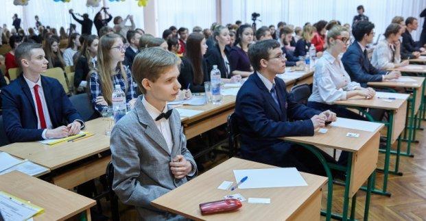 В Харькове лучшим ученикам школ повысят стипендию