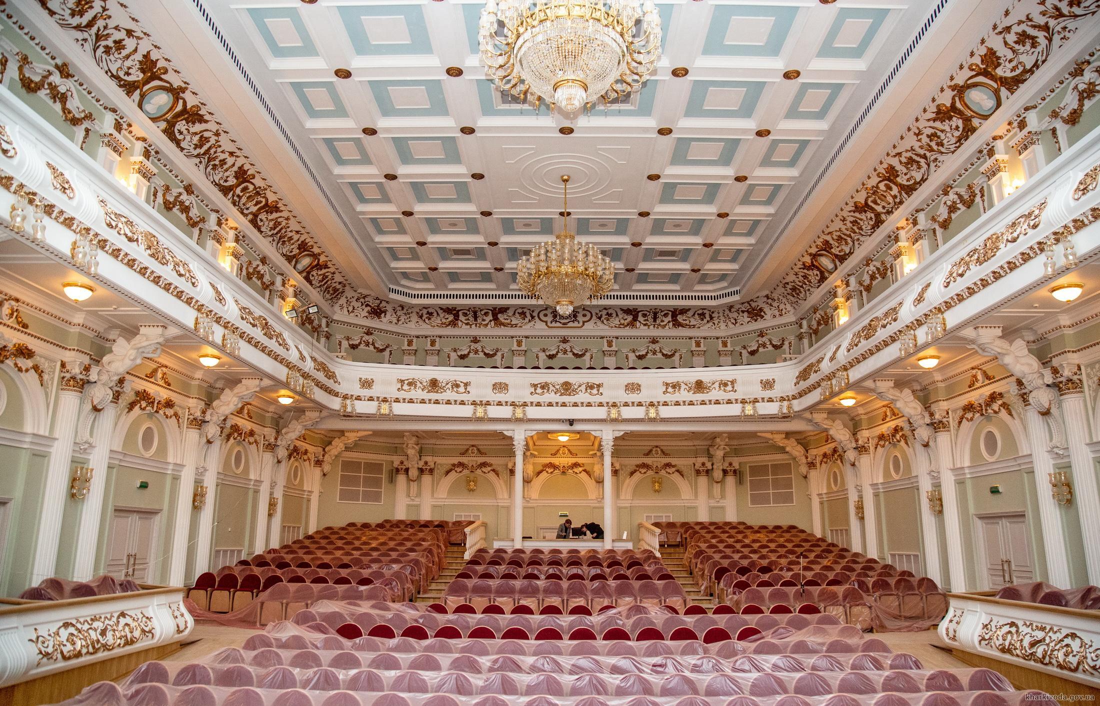 14 лютого відбудеться перший концерт у великій залі Харківської філармонії (відео)