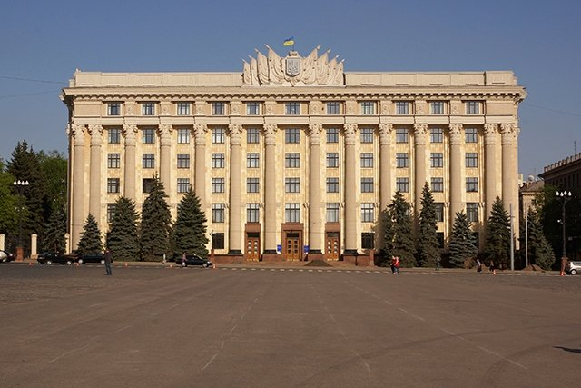 Сессия Харьковского облсовета пройдет 28 февраля