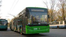 З 20 лютого у Харкові проїзд у тролейбусі та трамваї – 4 гривні (відео)