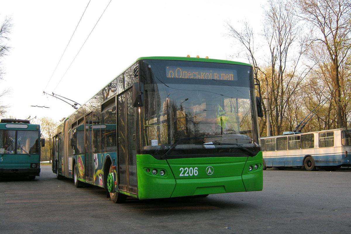 С 20 февраля проезд в троллейбусах и трамваях Харькова – 4 гривны