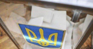 В Харькове пытались подкупить избирателя за 500 гривен