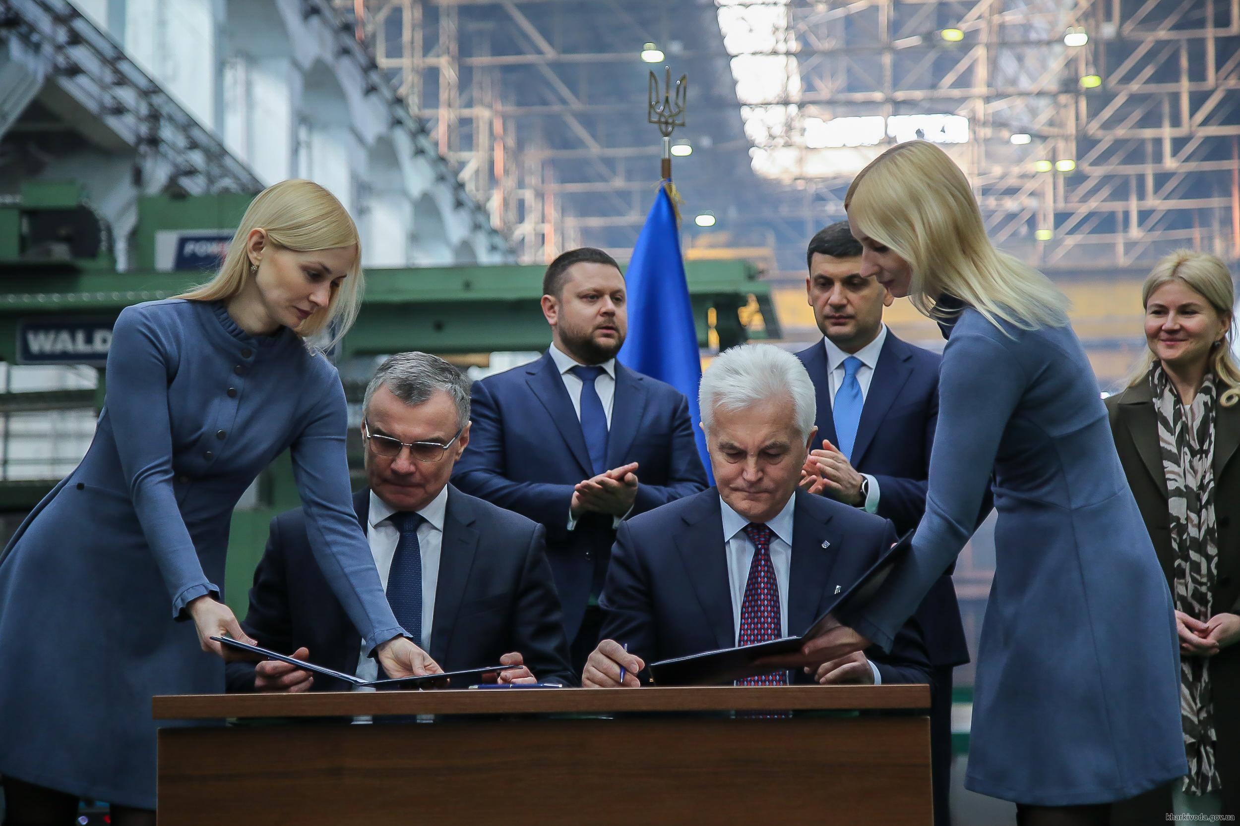 Харьковские предприятия будут модернизировать турбины и генераторы Кременчугской ГЭС