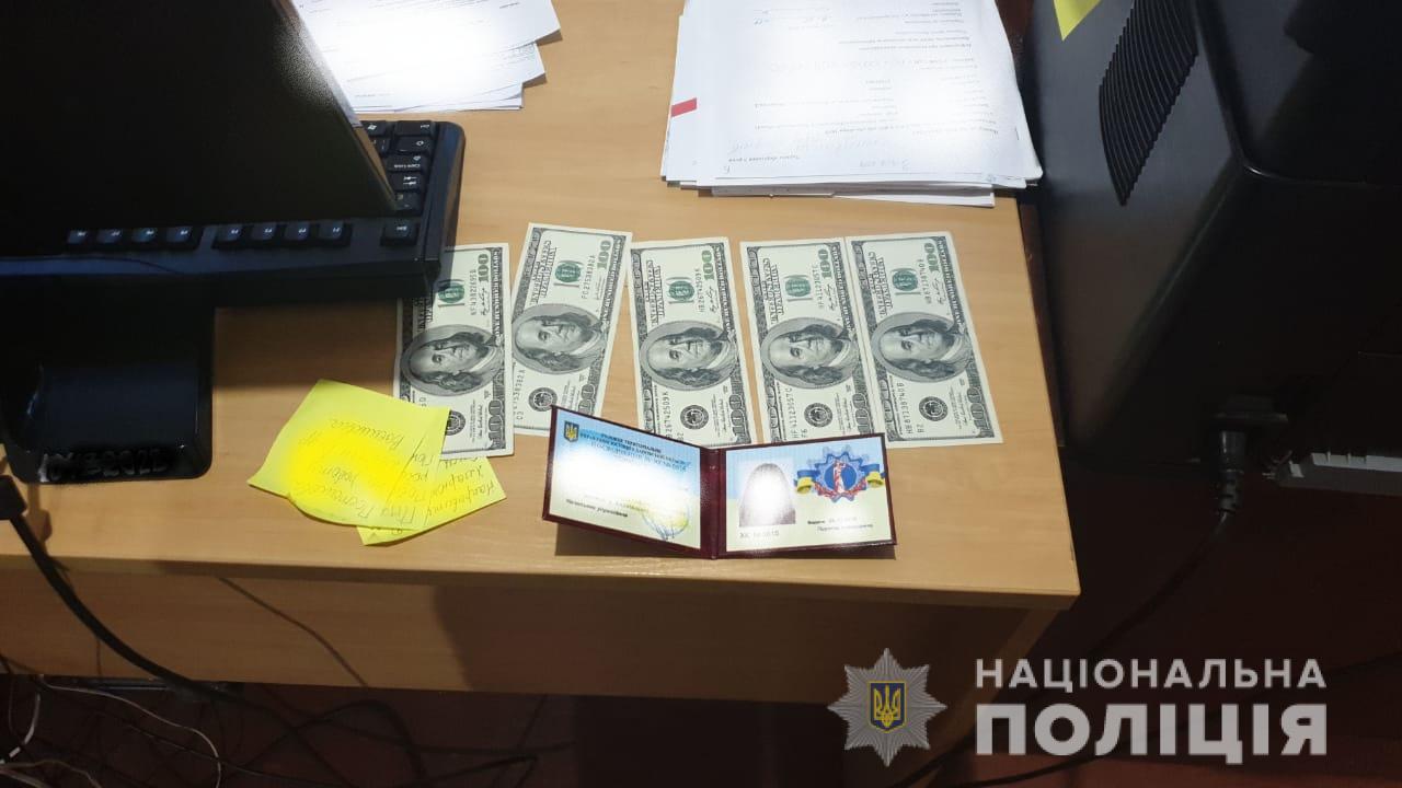 В Харькове задержан на взятке госисполнитель