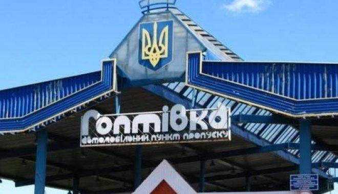 """На """"Гоптовке"""" задержали украинца с пистолетом"""