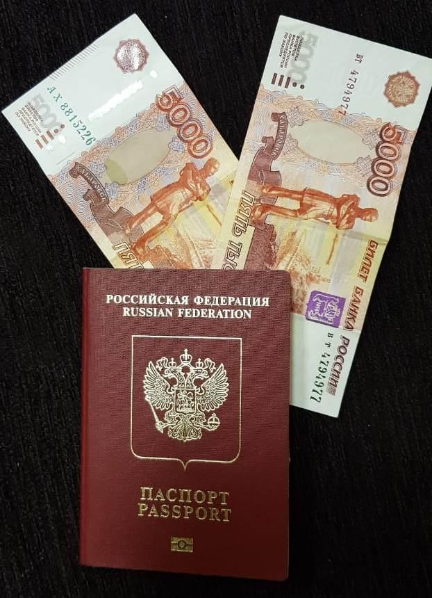 На Харьковщине запретили въезд россиянину, который пытался подкупить пограничников