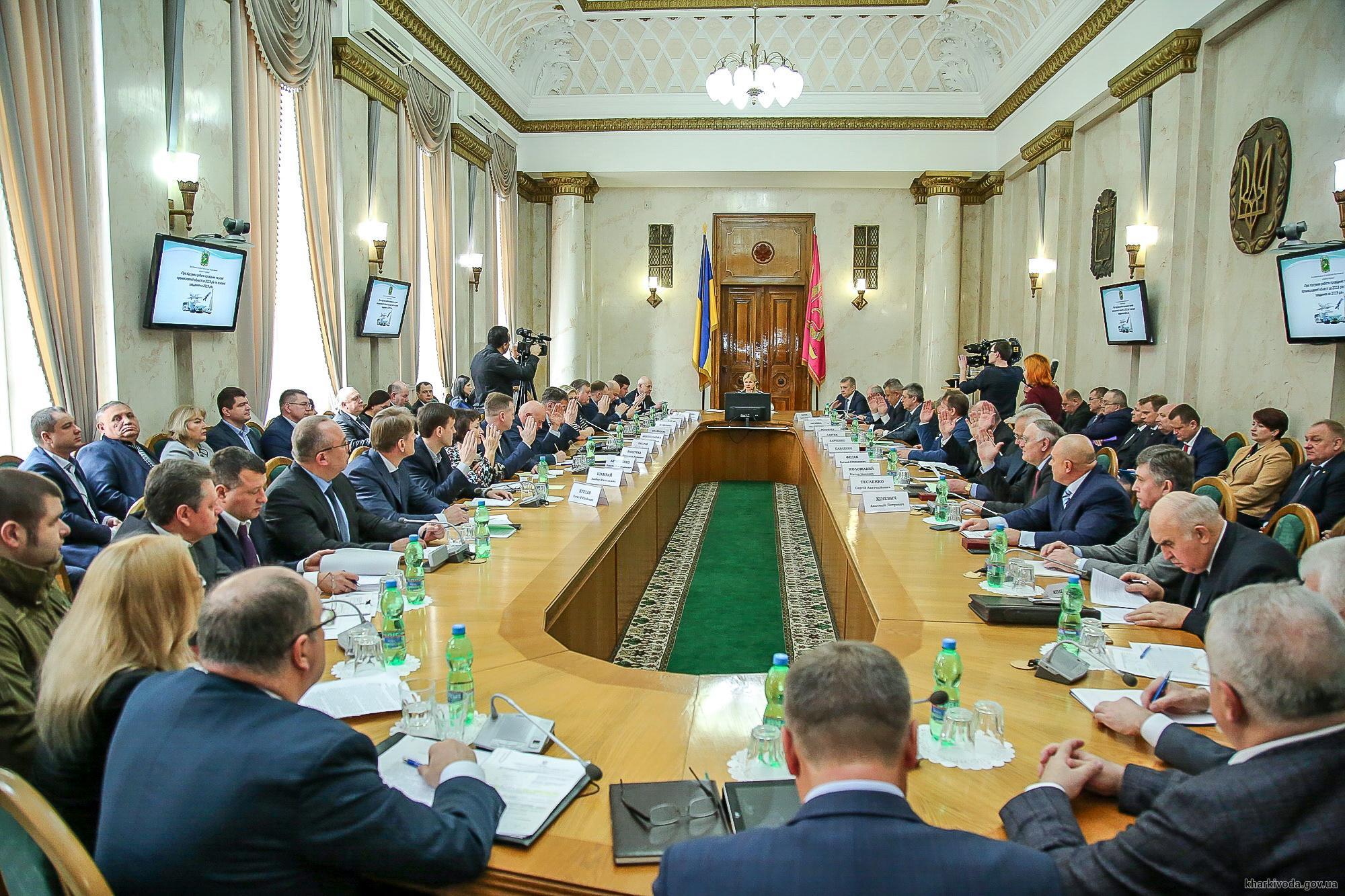 У Харкові обговорили стан розвитку промисловості регіону (відео)