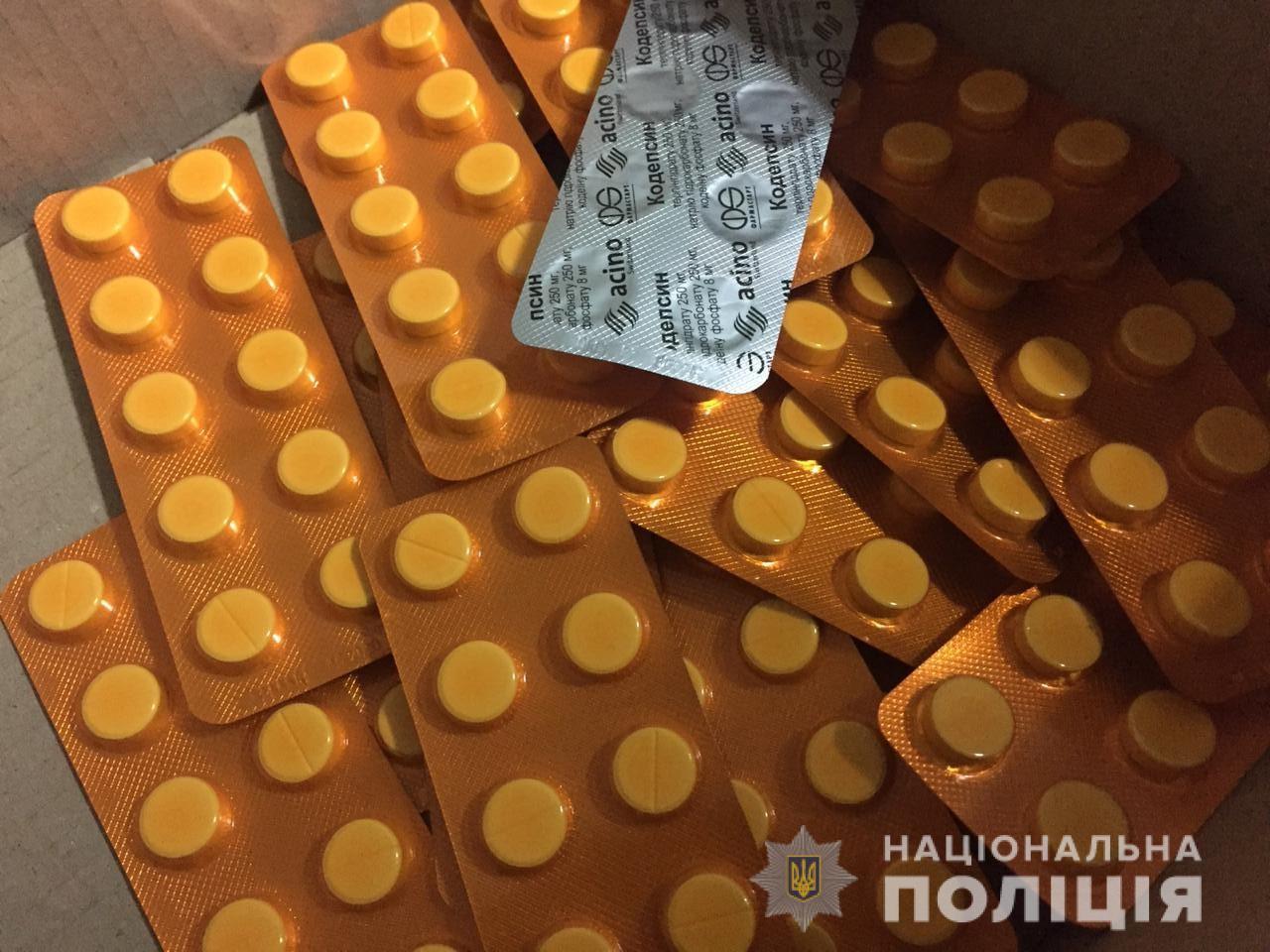 В аптеке на Ахсарова наркоманам продавали наркосодержащие препараты (видео)