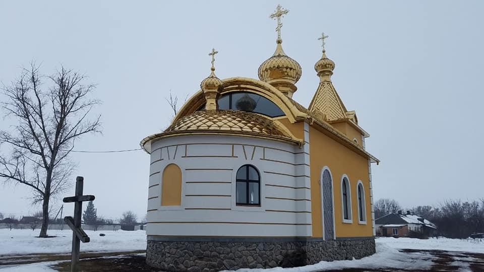 Харьковская епархия ПЦУ пополнилась еще тремя приходами