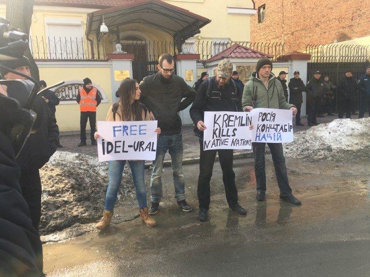 В Харькове под консульством РФ прошла акция протеста (фоторепортаж)