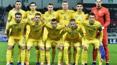Евро-2020. Сборная Украины готовится к матчу со сборной Португалии