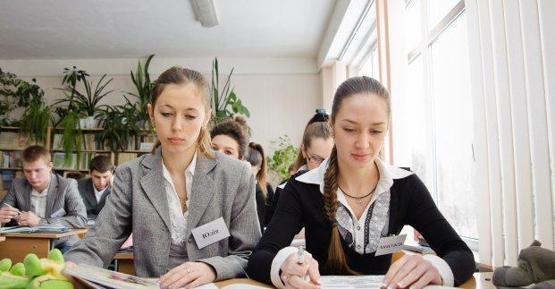 В Харькове встретятся юные историки и журналисты