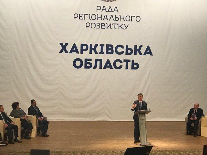 Премьер-министр Украины находится с рабочим визитом на Харьковщине (фото)