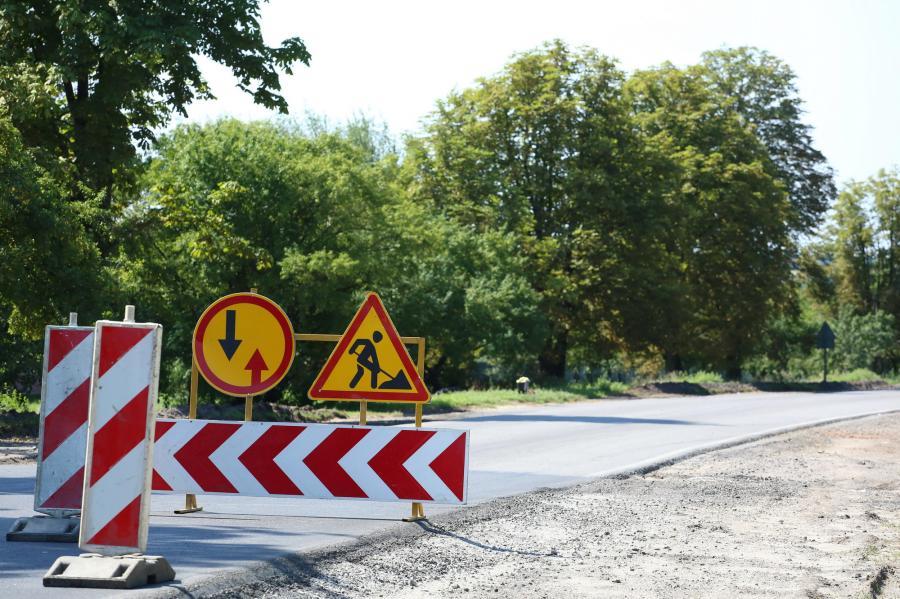 На Харьковщине в 2019-м отремонтируют дороги на Лозовую и Казачью Лопань