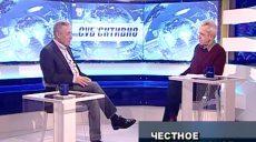 «СУБ'ЄКТИВНО» з Олександром Давтяном. 25 березня 2019