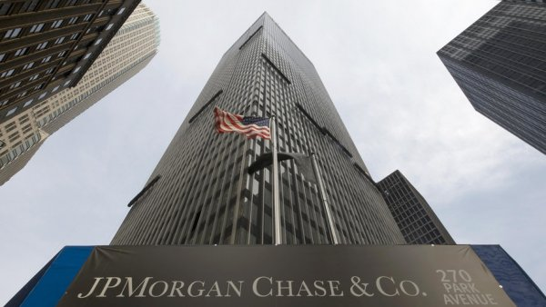 JPMorgan выкупил весь выпуск еврооблигаций Украины