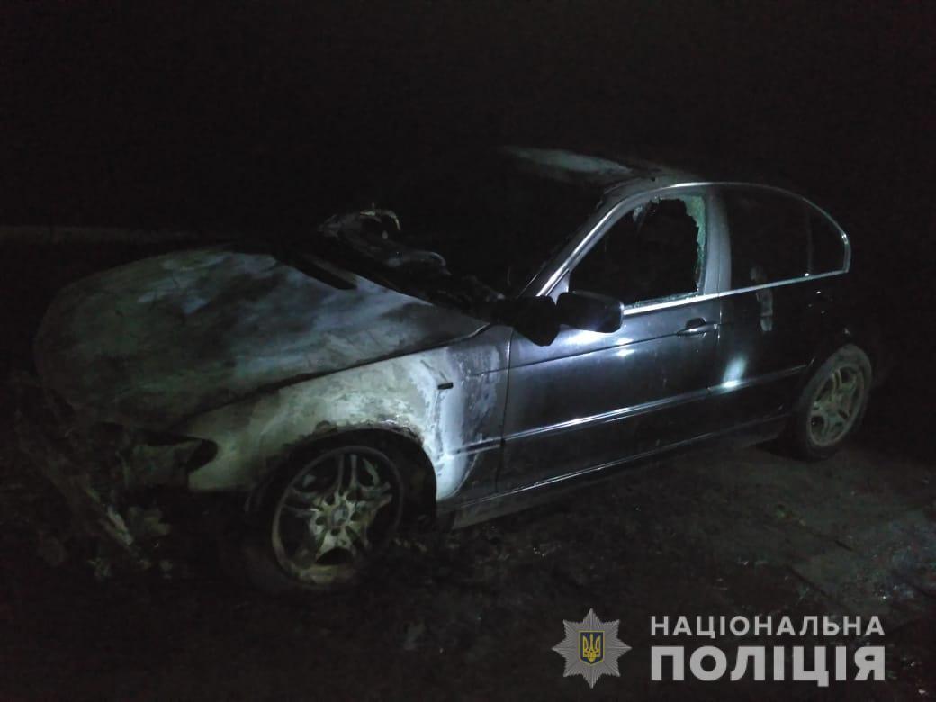 Под Харьковом сожгли BMW (фото)
