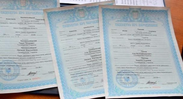 Пограничники не позволили незаконно вывезти из Украины младенца