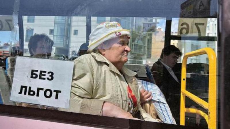 Льготный проезд в городском транспорте не может быть ограничен 30 поездками – суд