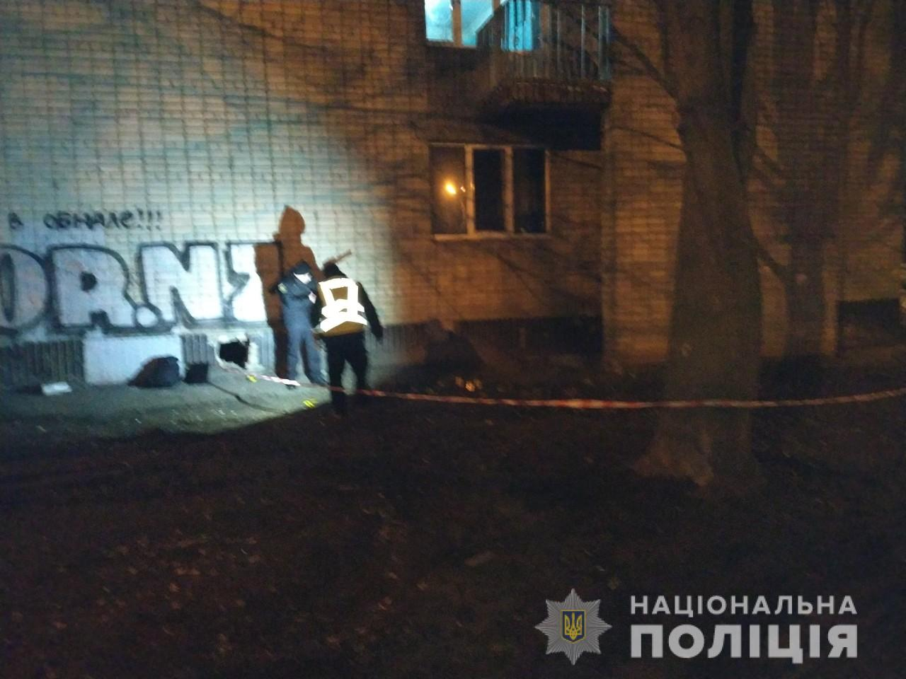 В Харькове два брата погибли от наркотиков (фото)