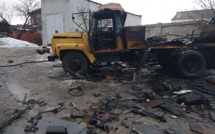 В Харькове взорвался автомобиль: есть погибший (фото)