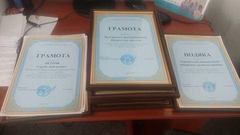 У Харкові нагородили переможців «ВікіХарківщини-2018» (відео)