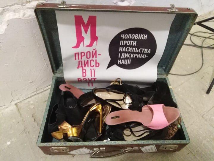 Форумы, презентации, равенство: харьковчан приглашают в музей гендерной культуры (фоторепортаж)