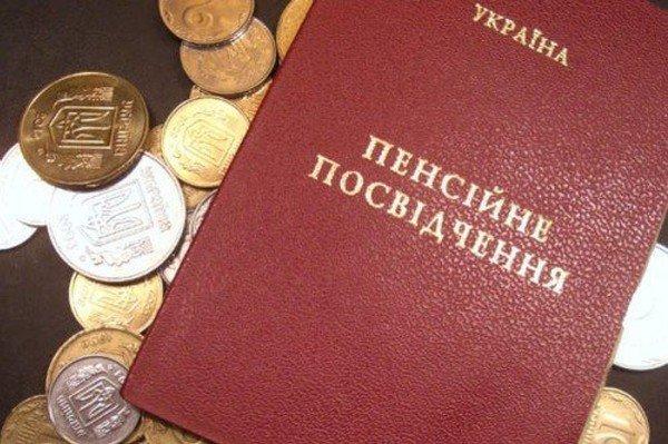 В Украине впервые стартовала автоматическая индексация пенсий