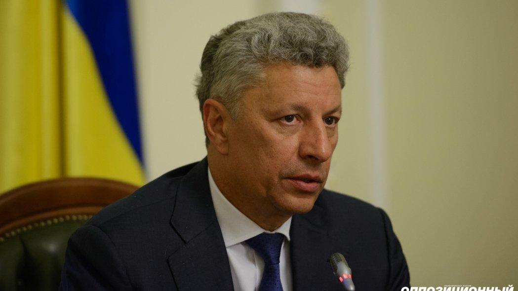 Бойко: Нужно принять меры, чтобы убрать угрозу взрывов на арсеналах
