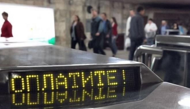 Проїзд у метро – п'ять гривень: суд відмовив виконкому міськради
