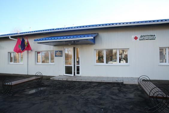 В Малой Рогани начала работать новая медицинская амбулатория (фото)