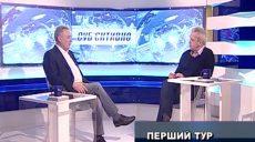 «СУБ'ЄКТИВНО» з Олександром Давтяном. 1 квітня 2019