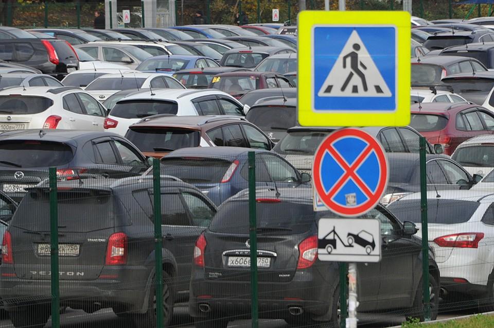 На въезде в крупные города Украины будут строить перехватывающие автостоянки