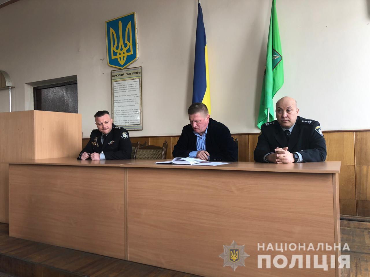Олег Бех провел очередную ротацию полицейских начальников