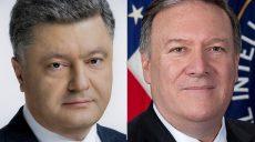 Порошенко и Помпео обсудили угрозы ренационализации Приватбанка