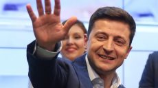 Zelenskyi wins presidential election in Ukraine – CEC results after 100% of e-protocols processed