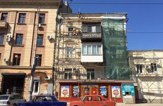 """В Украине могут запретить менять вид фасадов исторических зданий, """"хрущевок"""" и """"сталинок"""""""