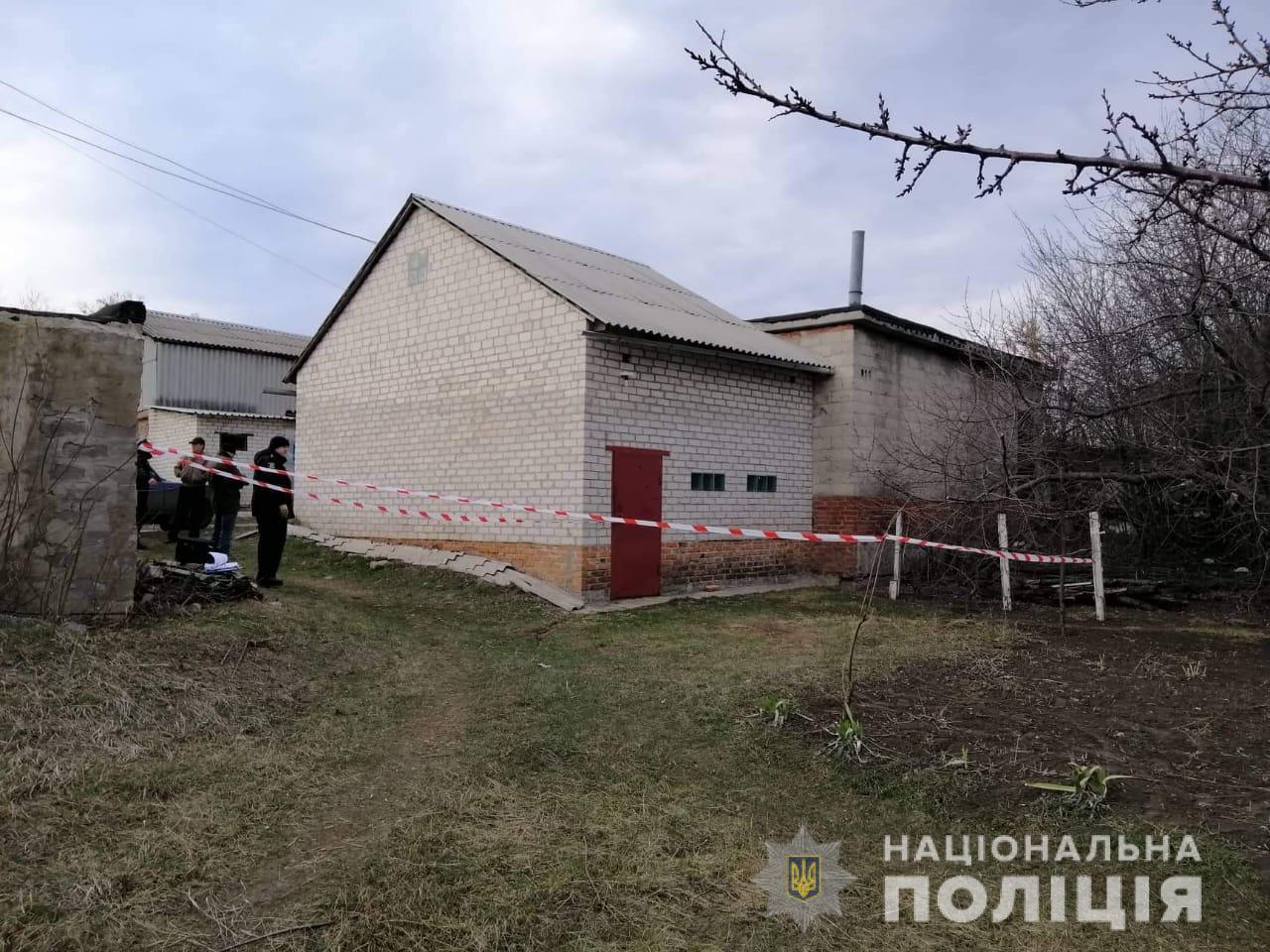 На Харьковщине мужчина решил разрешить уличный спор гранатой