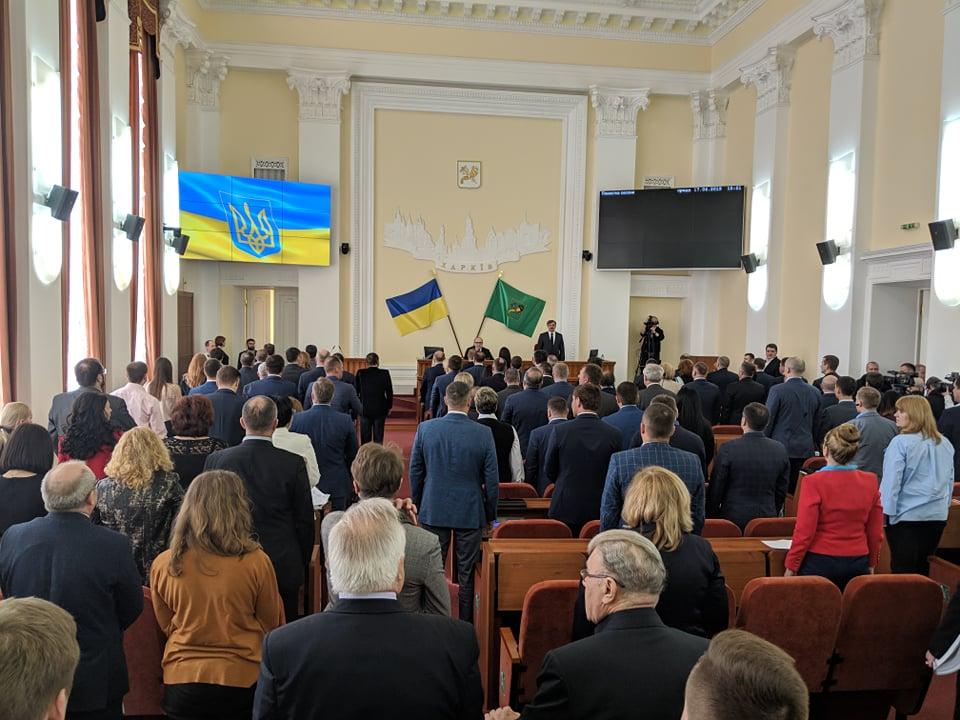 Горсовет утвердил Положение об аренде земли в Харькове