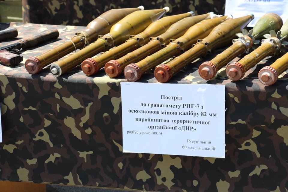 Освобождение Савченко из-под стражи не означает снятия обвинения – Луценко