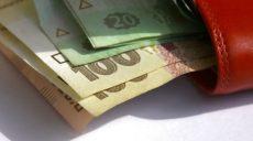 Пенсионный фонд утвердил показатель средней заработной платы