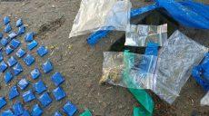 Наркозакладчики пытались сбежать от полиции