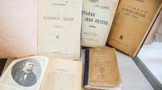 Из Франции в Харьков возвращены книги из библиотеки Гната Хоткевича