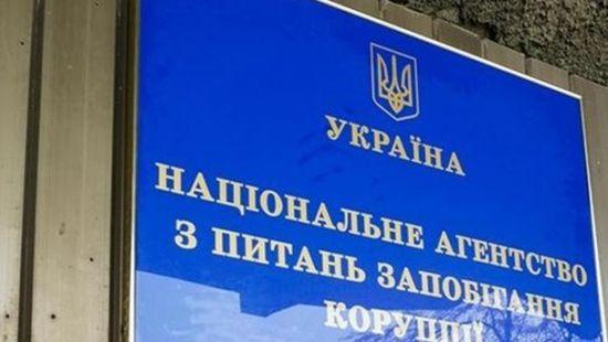 Харьковских чиновников проверят на коррупцию