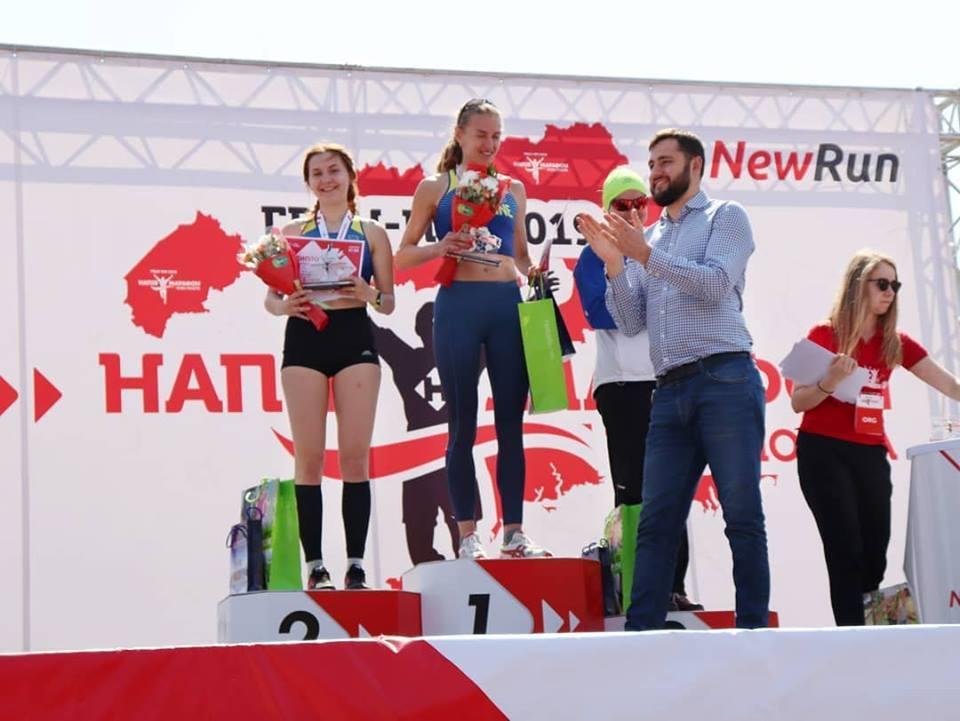 Харьковчанка выиграла забег в Запорожье