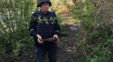 В Харькове возле школы нашли минометную мину (фото)