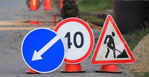 В начале улицы Пушкинской до 1 октября запрещается движение транспорта