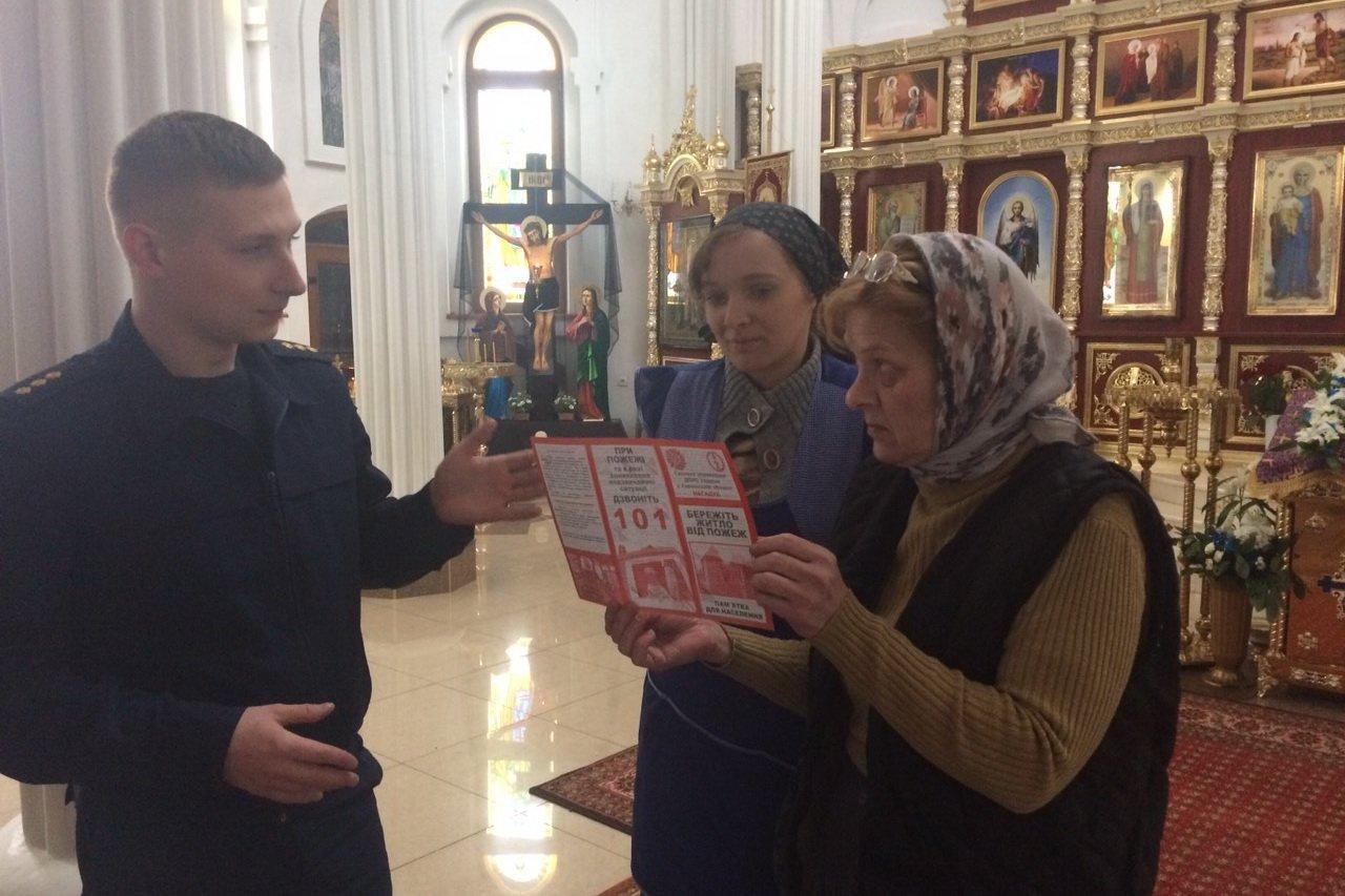 Спасатели проверяют пожарную безопасность харьковских храмов