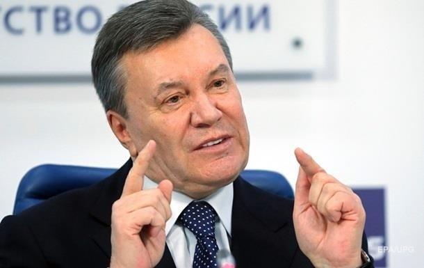 Прокуратура оспорит снятие ареста со счетов банка сына Януковича